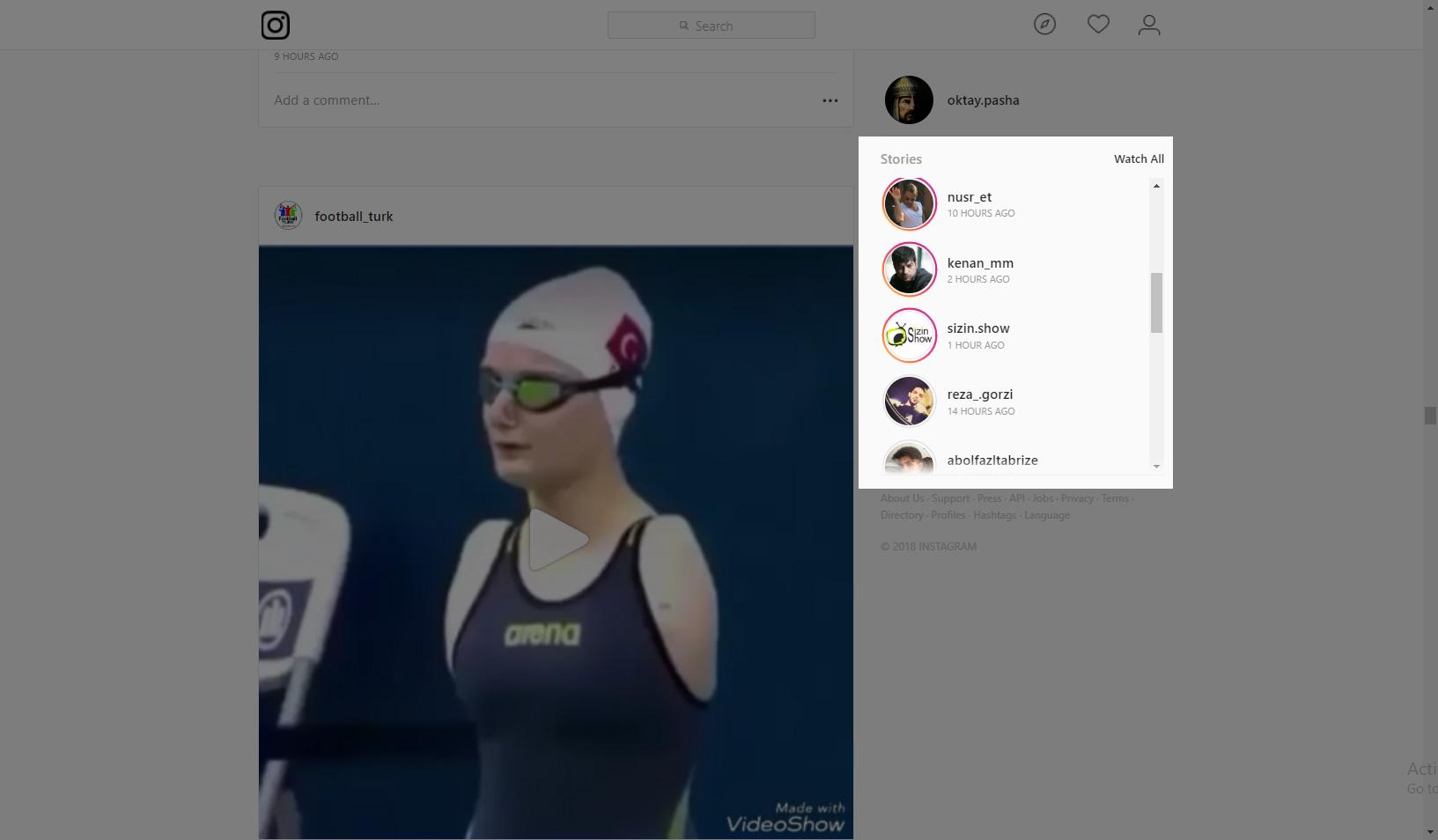 استوری در کامپیوتر
