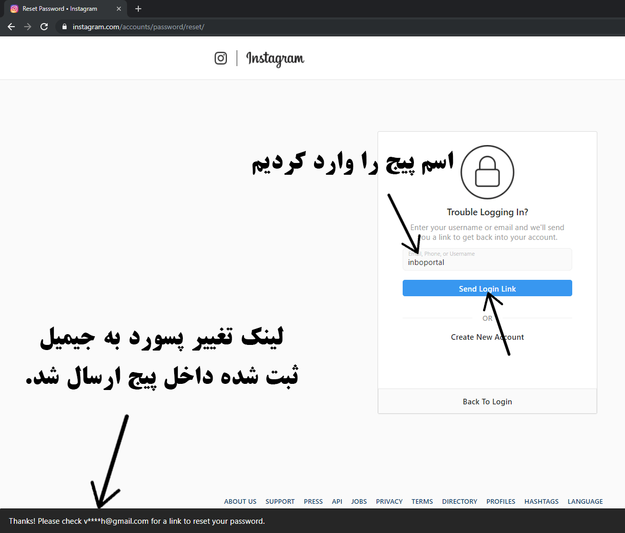 سایت تغییر رمز اینستاگرام