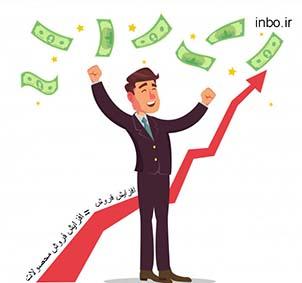 افزایش فروش محصول در اینستاگرام
