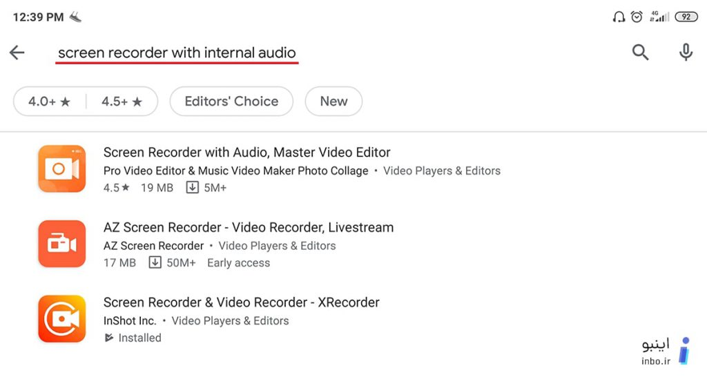 screen recorder download
