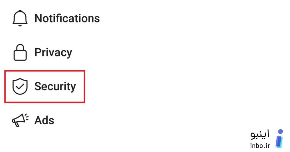 پاك كردن سابقه جستجو در اینستاگرام 3