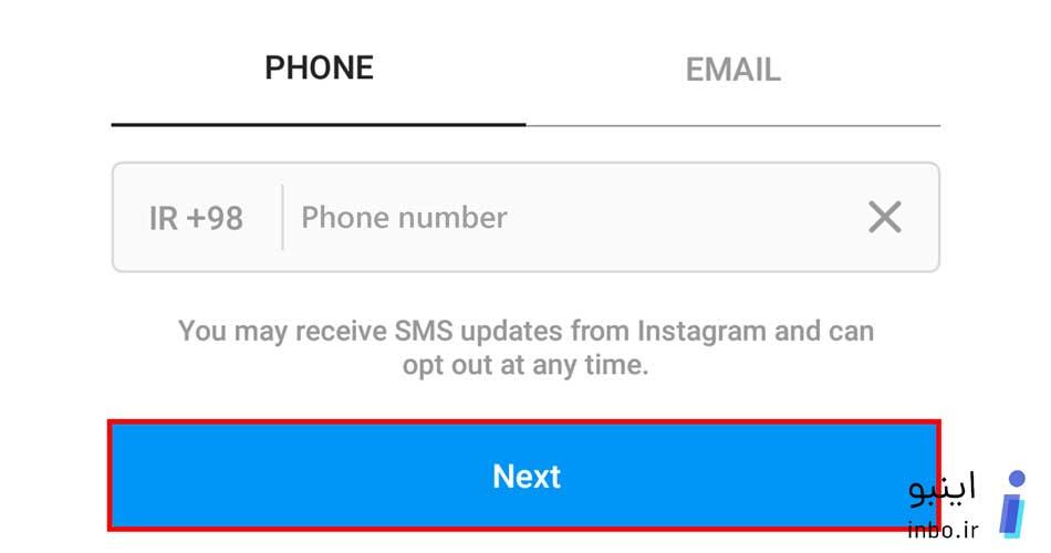 ساختن اکانت با شماره موبایل