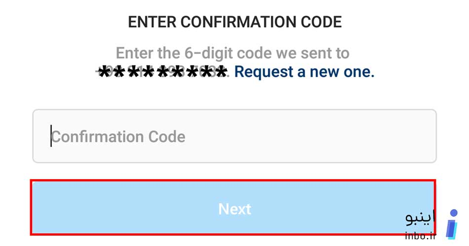 تایید شماره موبایل