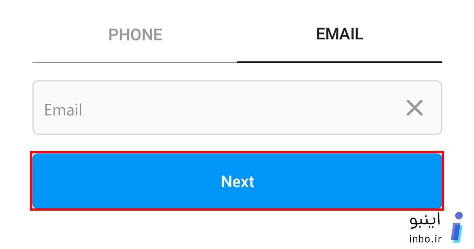ساختن اکانت با ایمیل