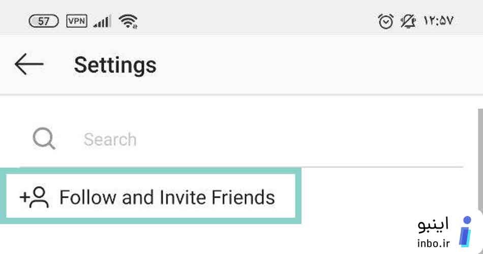 follow and invite friends