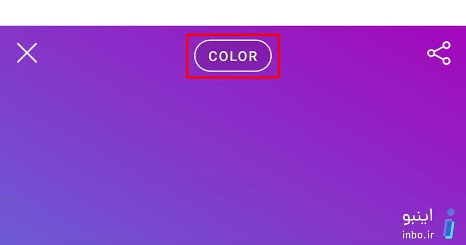 تغغیر رنگ پس زمینه نیم تگ