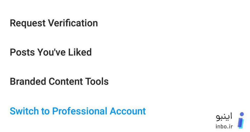 تنظیمات Account