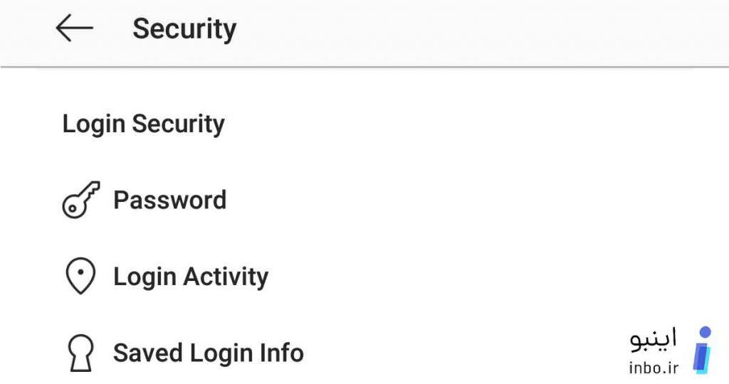 تنظیمات Security