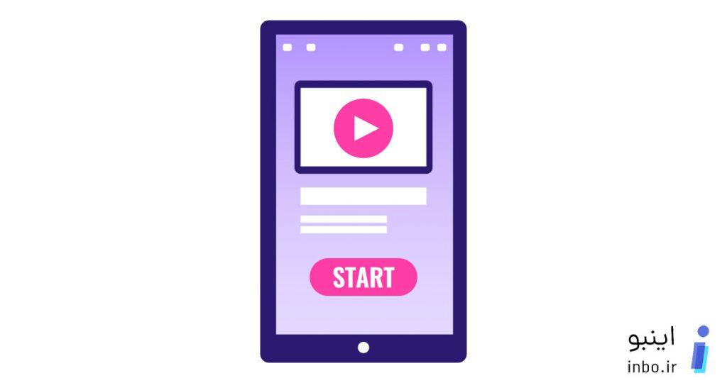 تولید محتوای ویدیو در شبکه های اجتماعی