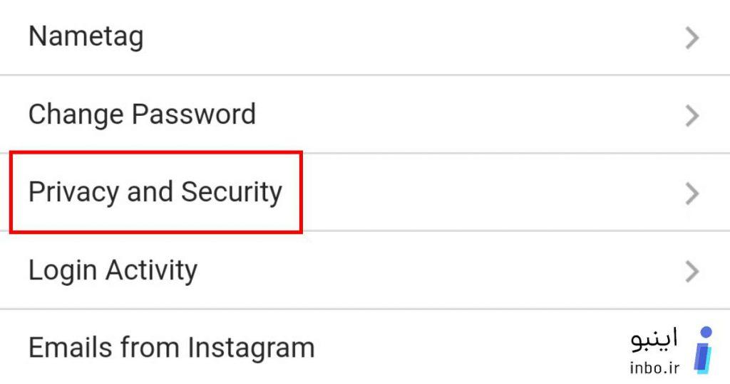 بخش حريم خصوصي و امنيت در تنظيمات نسخه وب اينستاگرام
