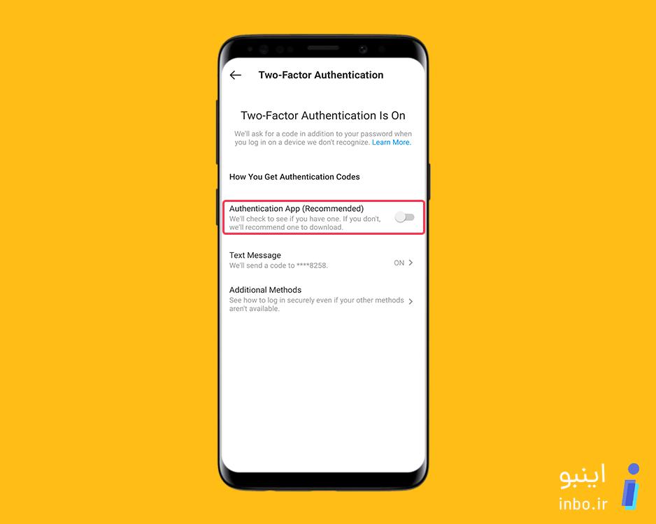 تایید دو مرحله ای با Authentication App (Recommended)