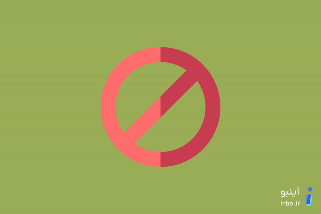 بلاک شدن ویدئو یا اکانت علت مشکل گذاشتن فیلم در اینستاگرام