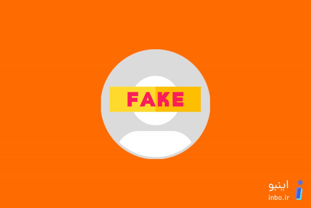 دلایل بلاک شدن در اینستاگرام: فیک بودن اکانت