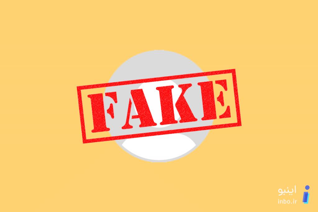 فالوور های فیک دلیلی برای کاهش فالوور اینستاگرام
