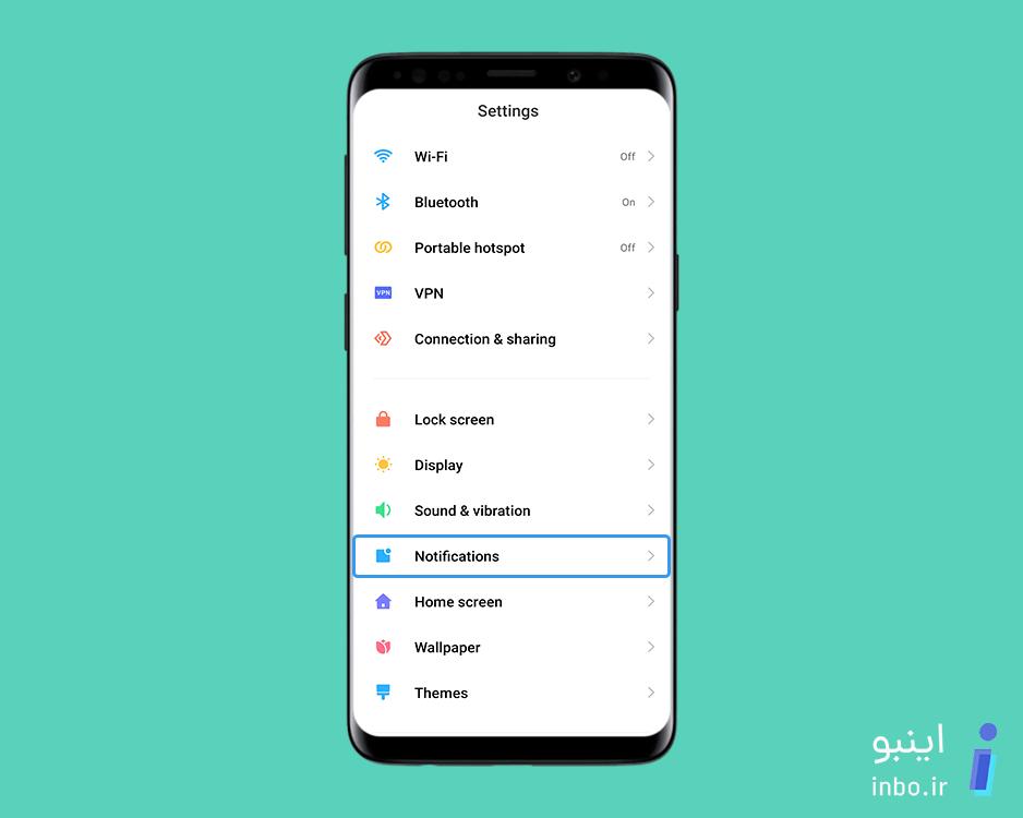 بخش Notification تنظیمات گوشی