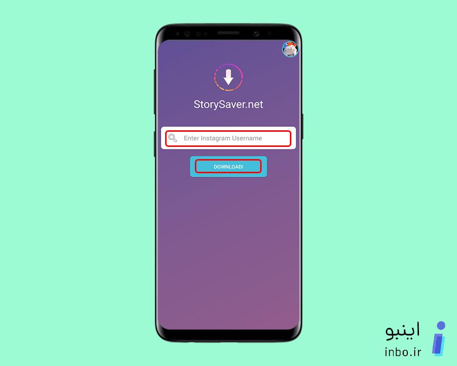 وارد کردن نام کاربری پیج مورد نظر و انتخاب گزینهی دانلود