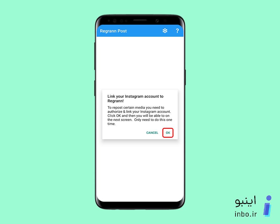 انتخاب گزینهی Ok به منظور لینک کردن اکانت به اپلیکیشن
