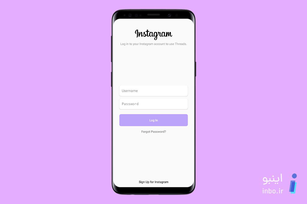Login شدن به Instagram Threads با یک اکانت دیگر